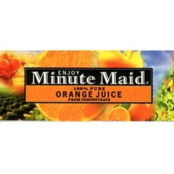 minute juice machine